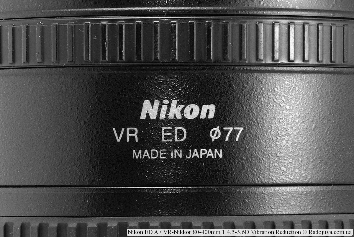 Nikon ED AF VR-Nikkor 80-400mm 1:4.5-5.6D Vibration Reduction