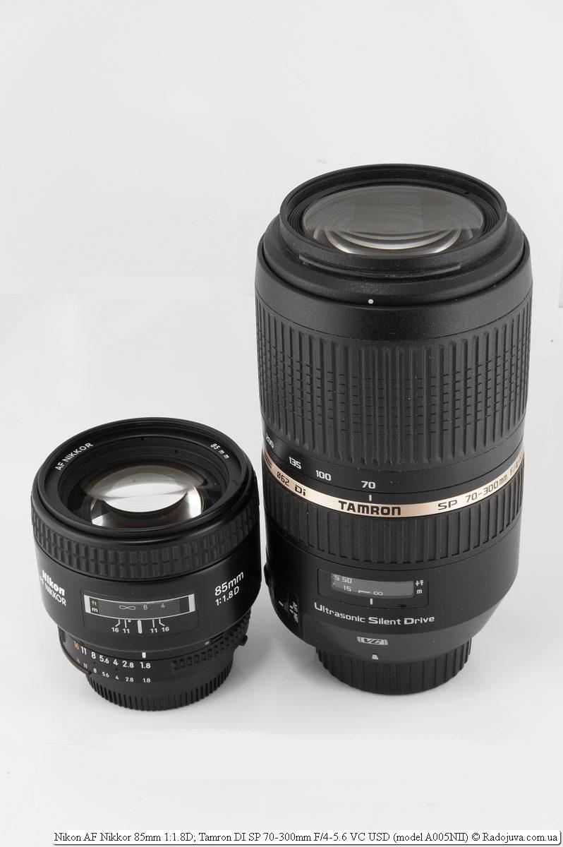 Nikon AF Nikkor 85mm 1:1.8D и Tamron SP AF 70-300 mm f/4-5.6 Di VC USD