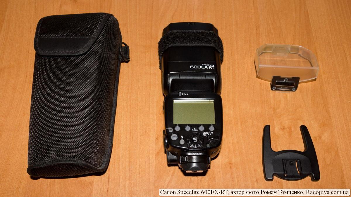 Speedlite 600EX-RT