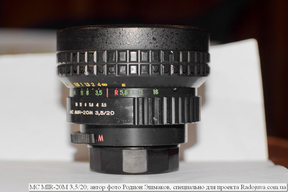 MC MIR-20M 3,5/20