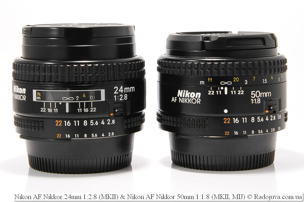 Nikon AF Nikkor 24mm 1:2.8 (версия MKII) и Nikon AF Nikkor 50mm 1:1.8 (версия MKII, MIJ)