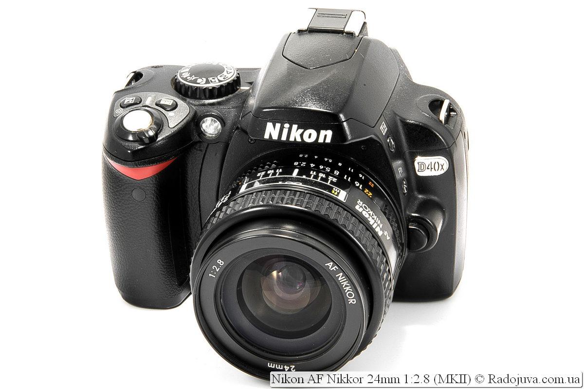 Nikon 24mm f/2.8 AF (версия MKII) на камере Nikon D40x