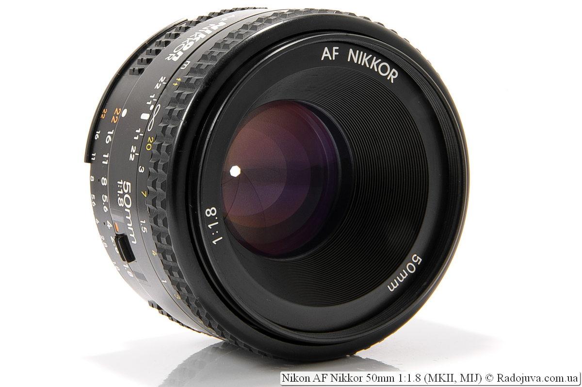 Nikon AF Nikkor 50mm 1:1.8 (версия MKII, MIJ)