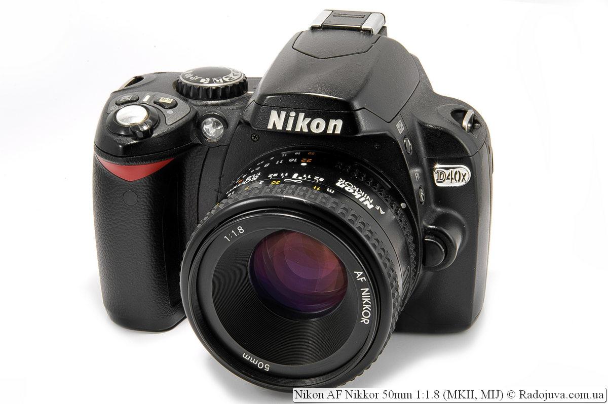 Nikon AF Nikkor 50mm 1:1.8 (версия MKII, MIJ) на камере Nikon D40x