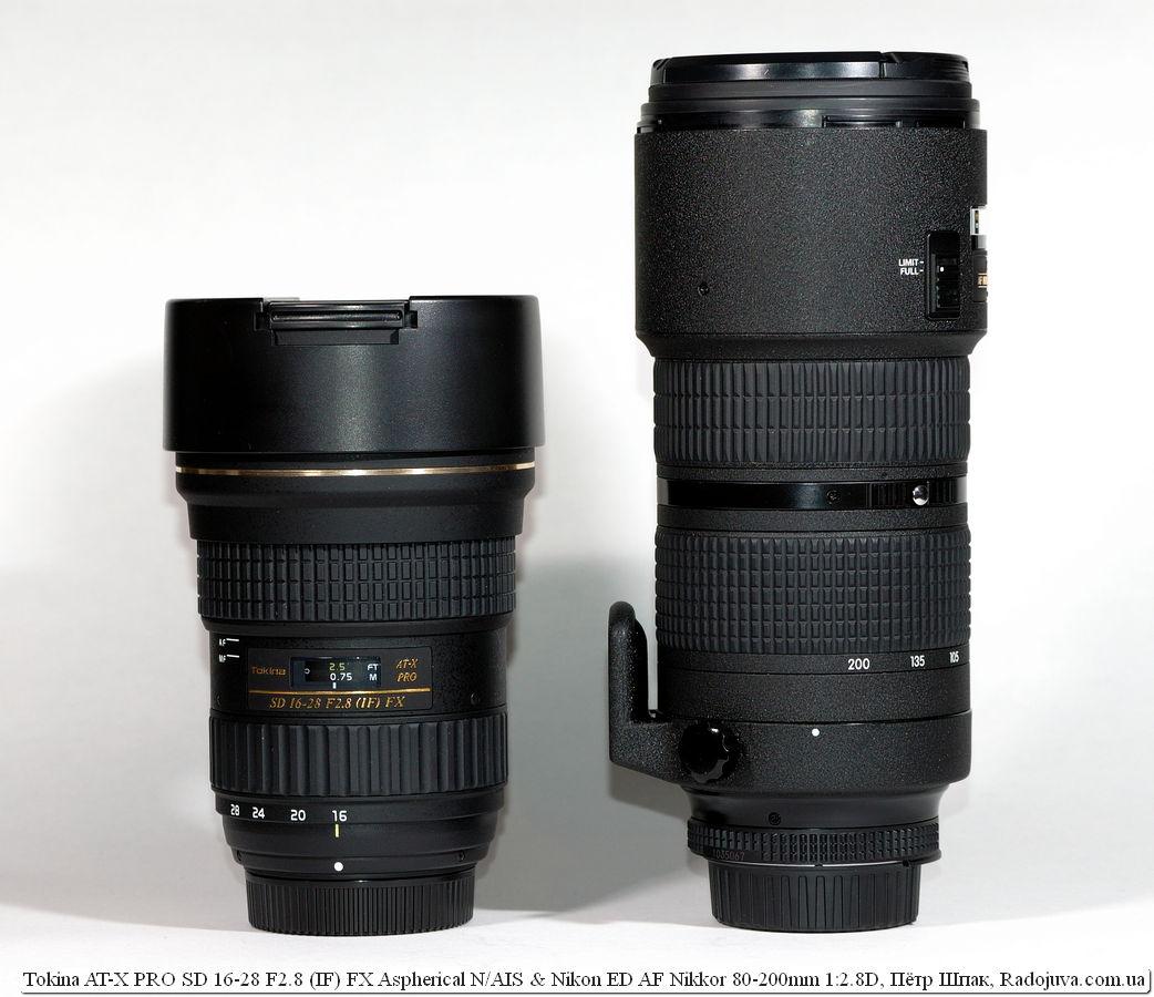 Tokina 16-28mm f/2.8 и Nikon ED AF Nikkor 80-200mm 1:2.8D MKIII