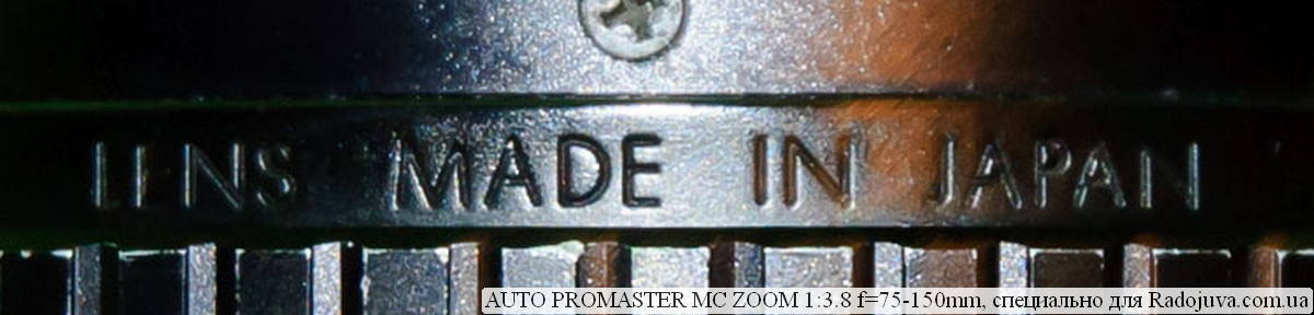 AUTO PROMASTER MC ZOOM 1:3.8 f=75-150mm