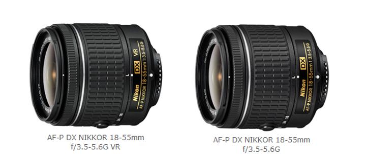 AF-P DX NIKKOR 18-55mm f / 3.5-5.6G VR and AF-P DX NIKKOR 18-55mm f / 3.5-5.6G lenses