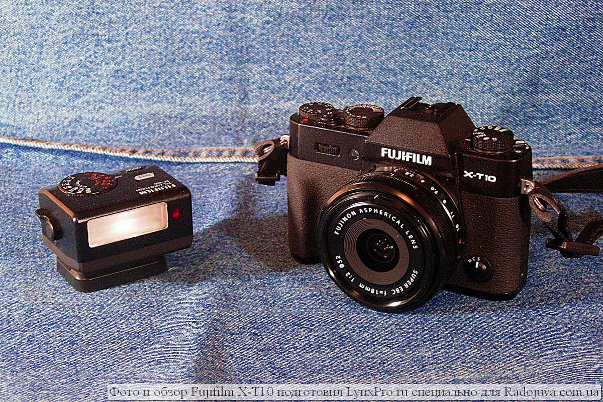 Обзор Fujifilm X-Т10