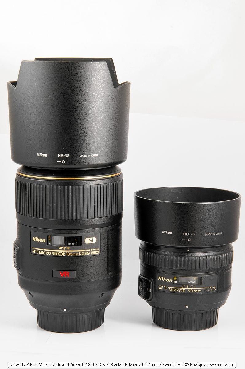 Nikon AF-S Nikkor 50mm 1:1.4G SWM