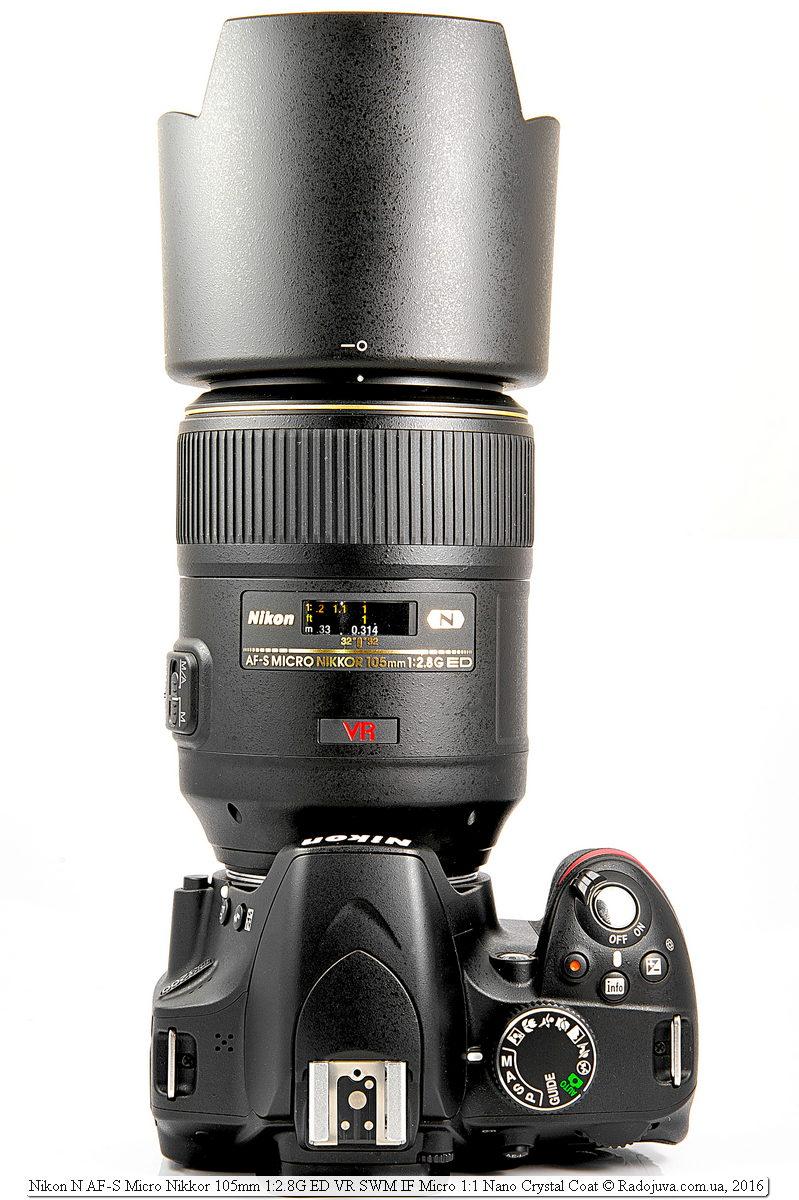 Nikon 105mm f/2.8 VR Micro