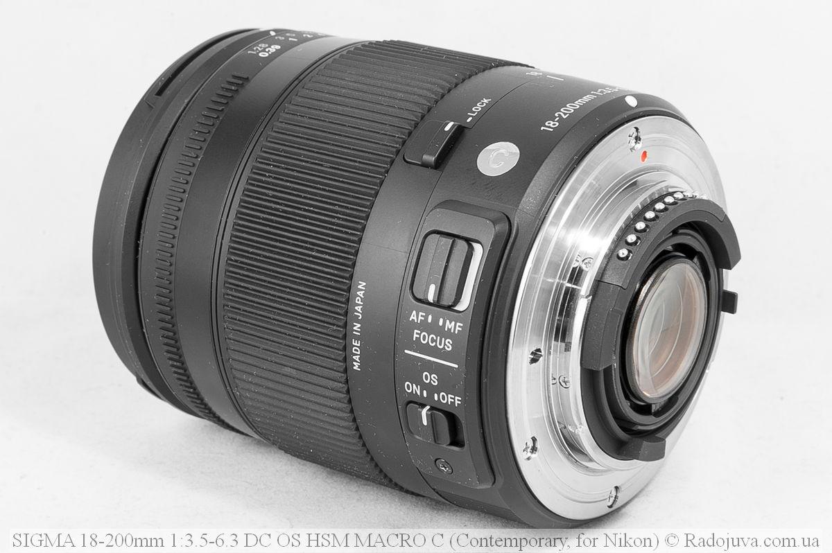 Задняя линза Sigma C 18-200mm F/3.5-6.3 DC HSM (Contemporary)