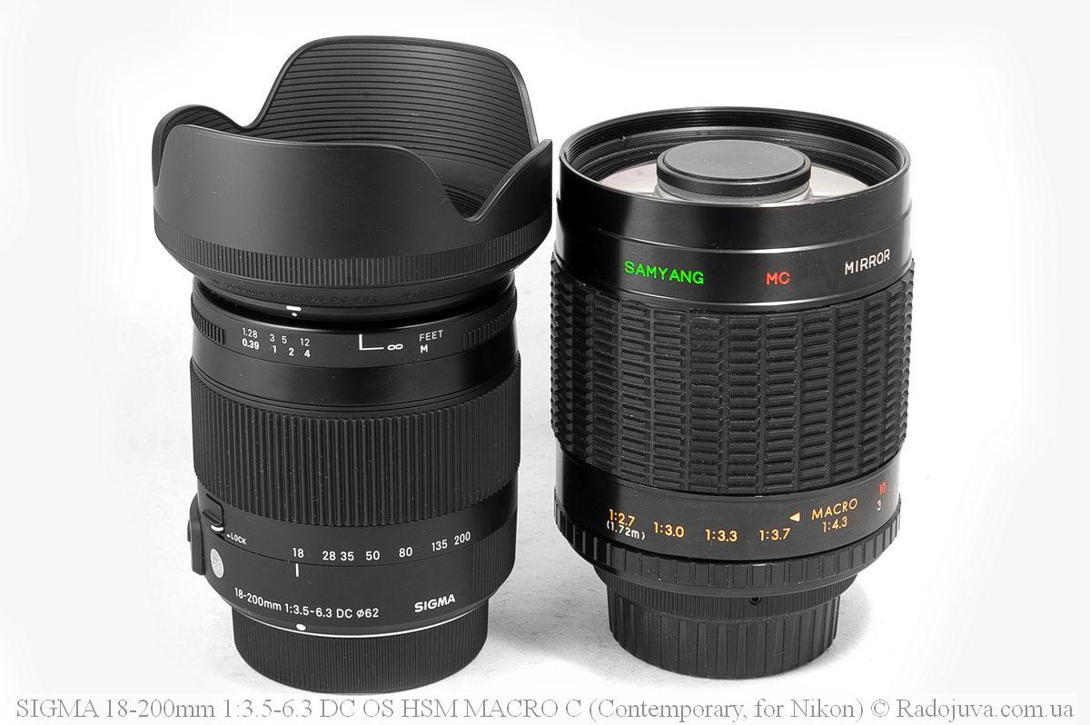 Sigma C 18-200mm F/3.5-6.3 DC HSM (Contemporary) и Samyang MC Mirror Lens 1:8.0 f=500mm