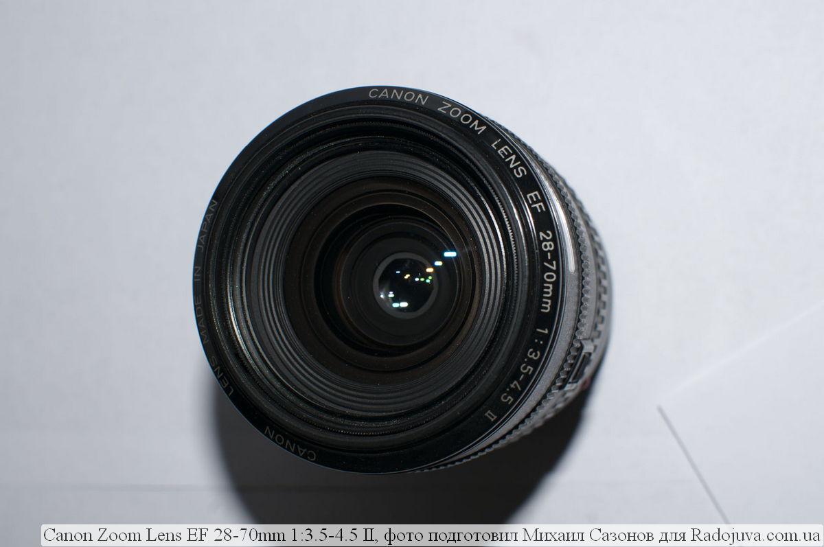 Canon EF 28-70 f/3.5-4.5 II
