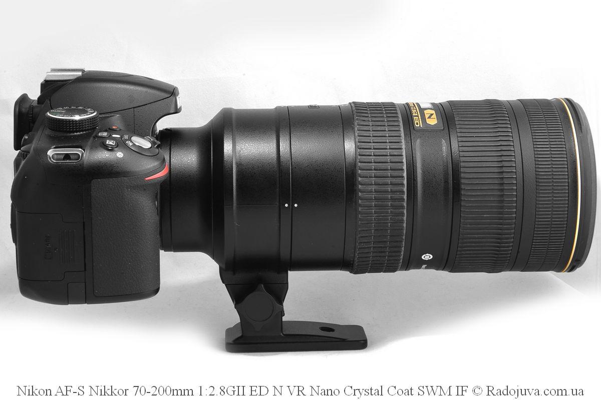 Nikon 70-200 F2.8 VR2