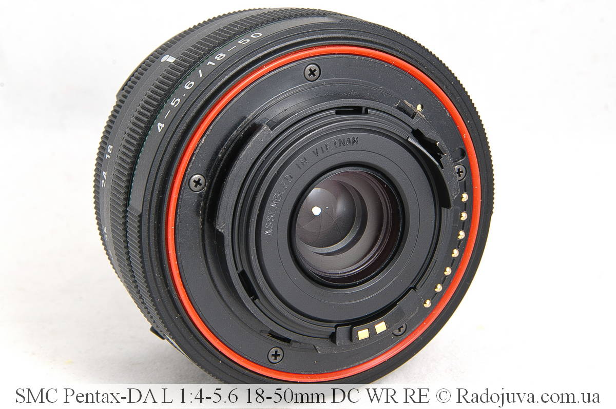 Pentax DA L 18-50mm