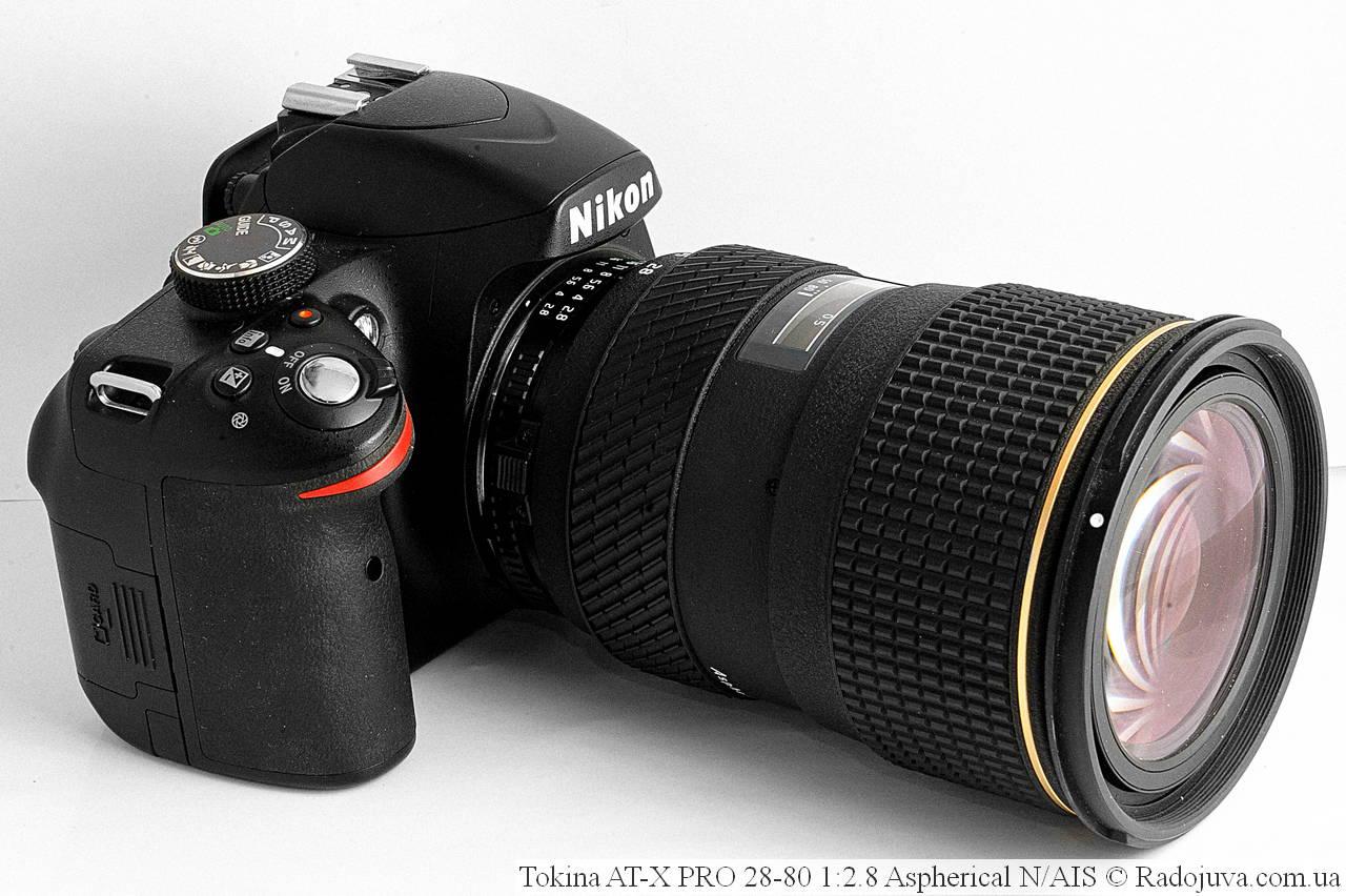 Tokina AT-X 280 AF PRO