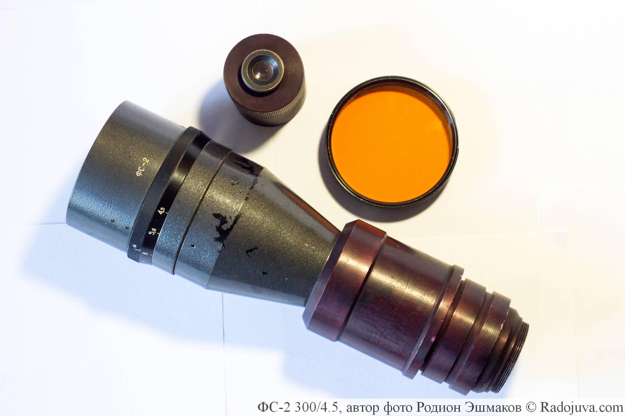 ФС-2, фильтр и окуляр
