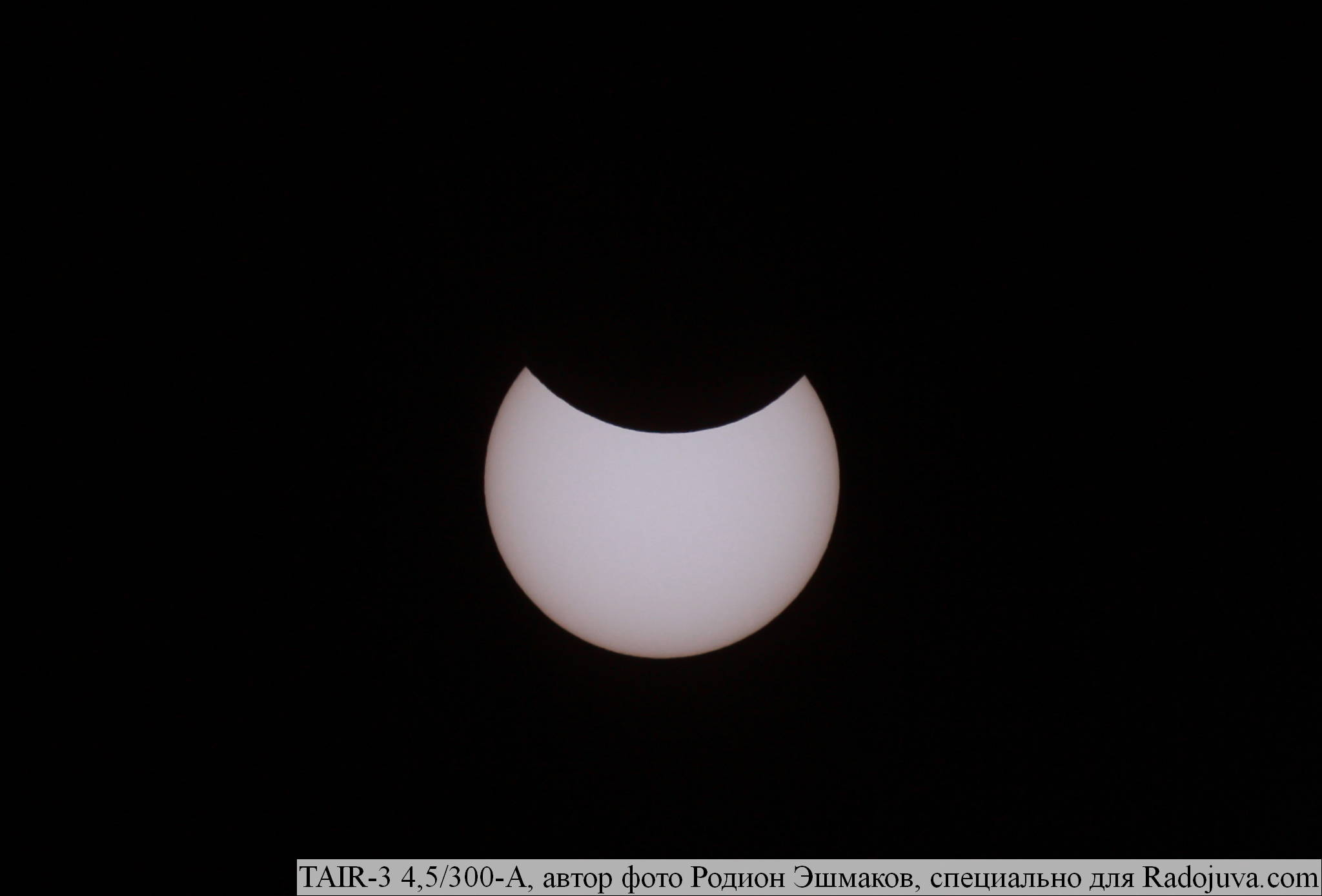 Solar eclipse at Tair-3A, crop, F / 8, visual solar filter.