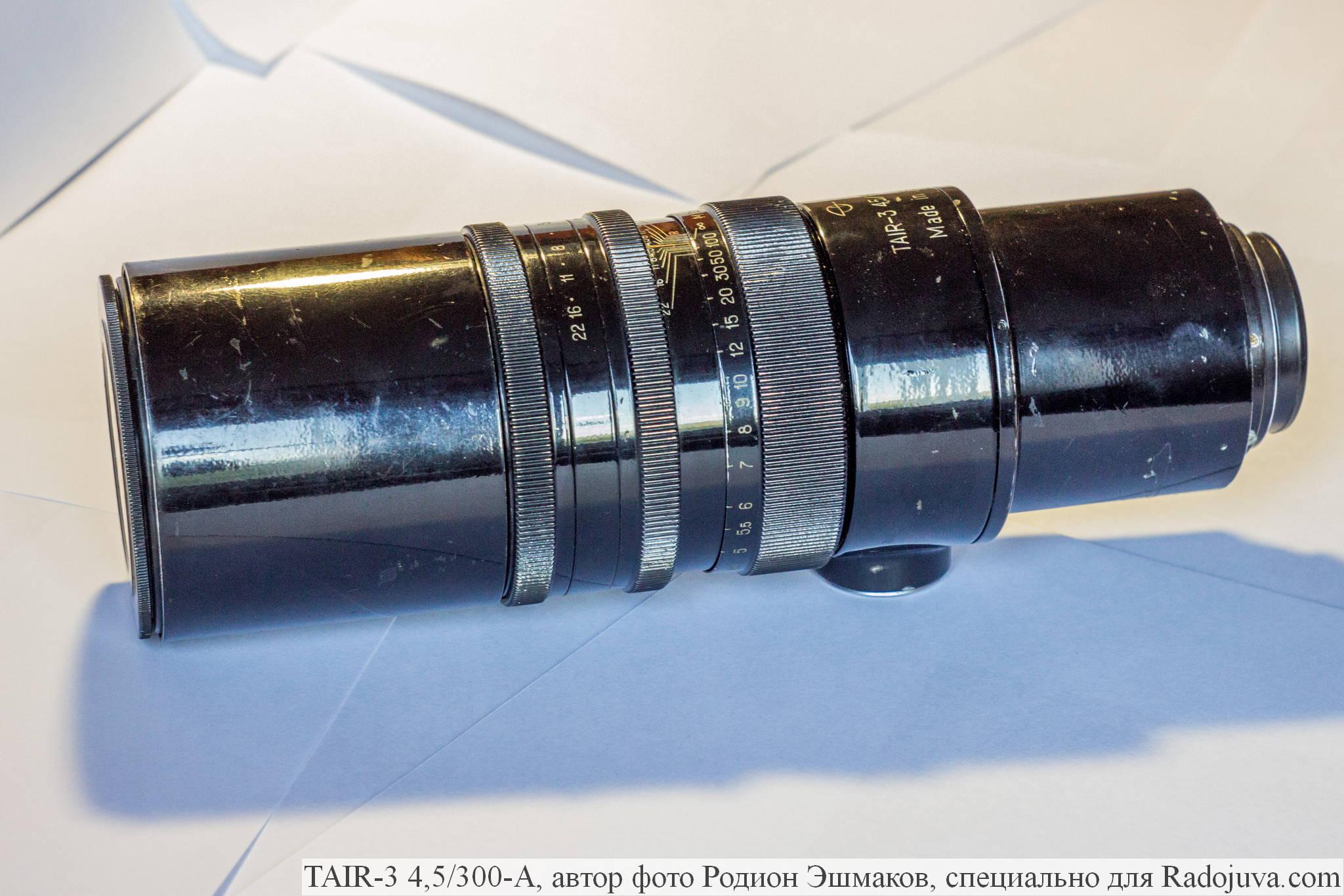 Таир-3А на бесконечности