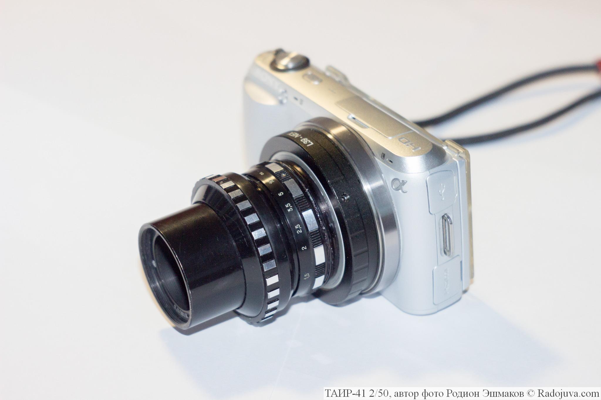 Таир-41М на Sony NEX-3C*