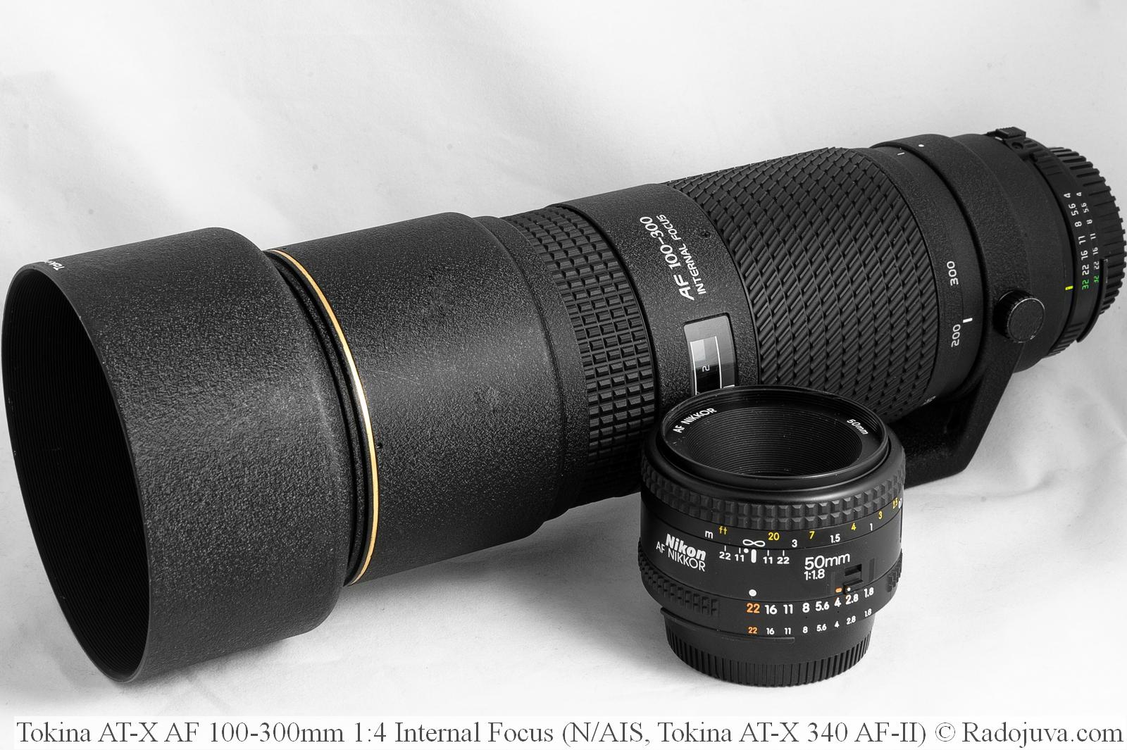 Tokina AF 100-300/4 и Nikon 50 1.8 AF
