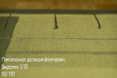 ЛОМО П-5 F=100 1:2