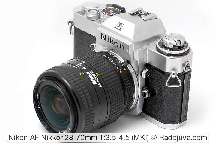 Nikon AF Nikkor 28-70mm 1:3.5-4.5 (MKI). Объектив показан на пленочной зеркальной камере