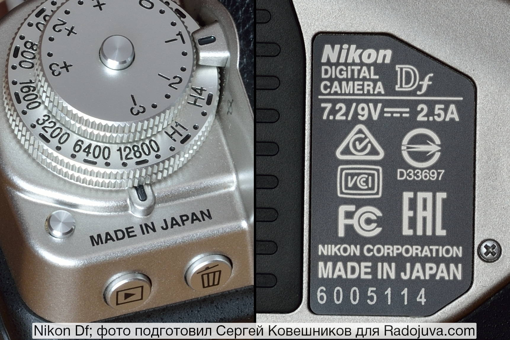 Nikon DF – made in Japan