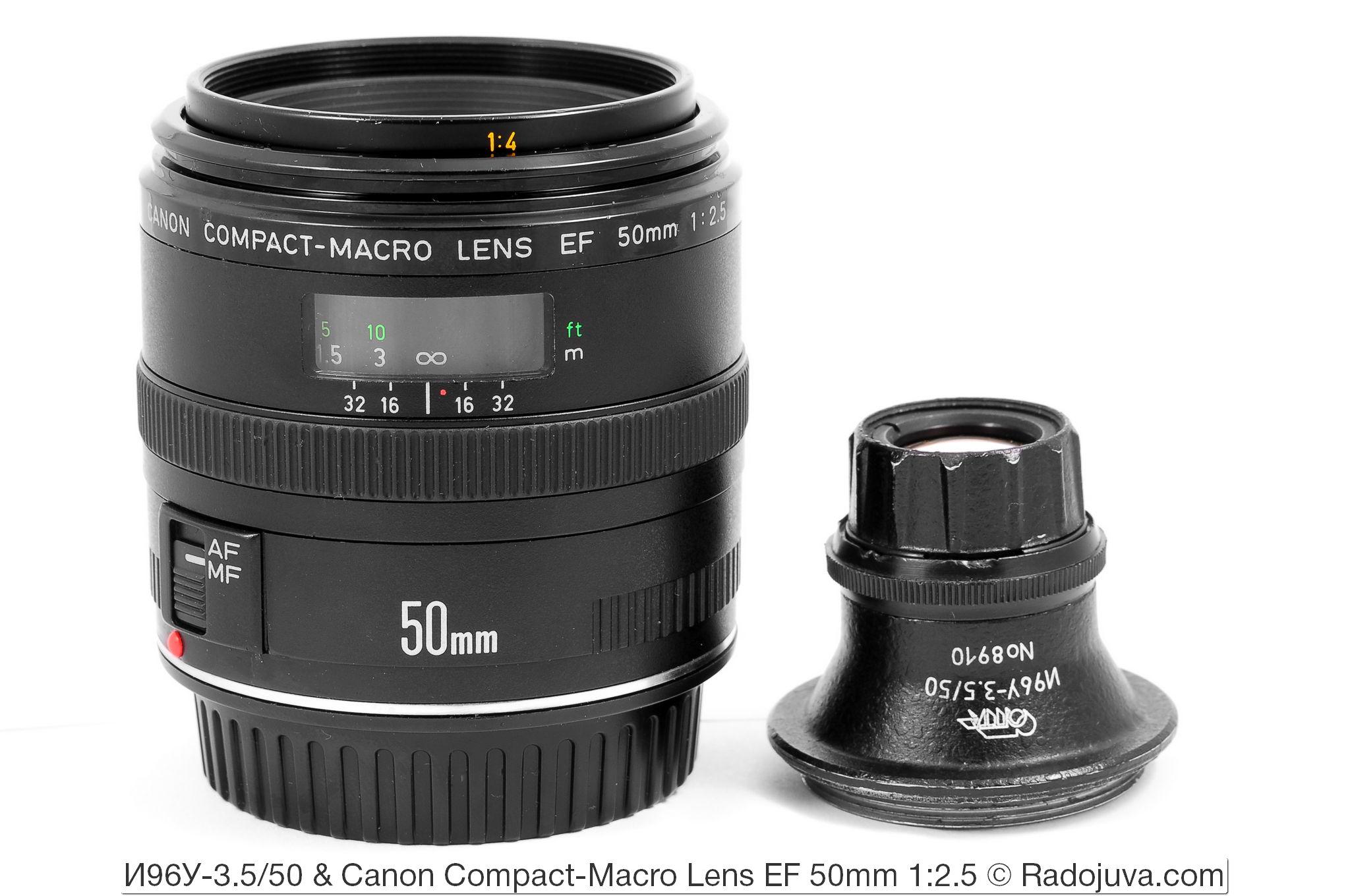 Размеры объективов Canon Compact-Macro Lens EF 50mm 1:2.5 и Индустар-96
