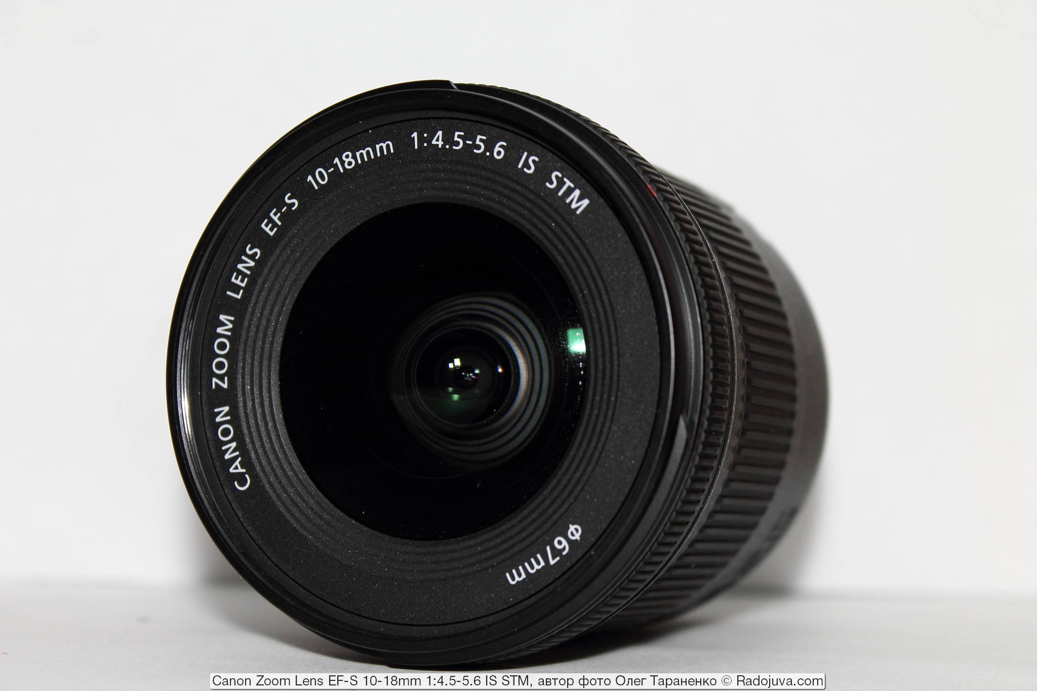 Canon Zoom Lens EF-S 10-18mm 1:4.5-5.6 IS STM