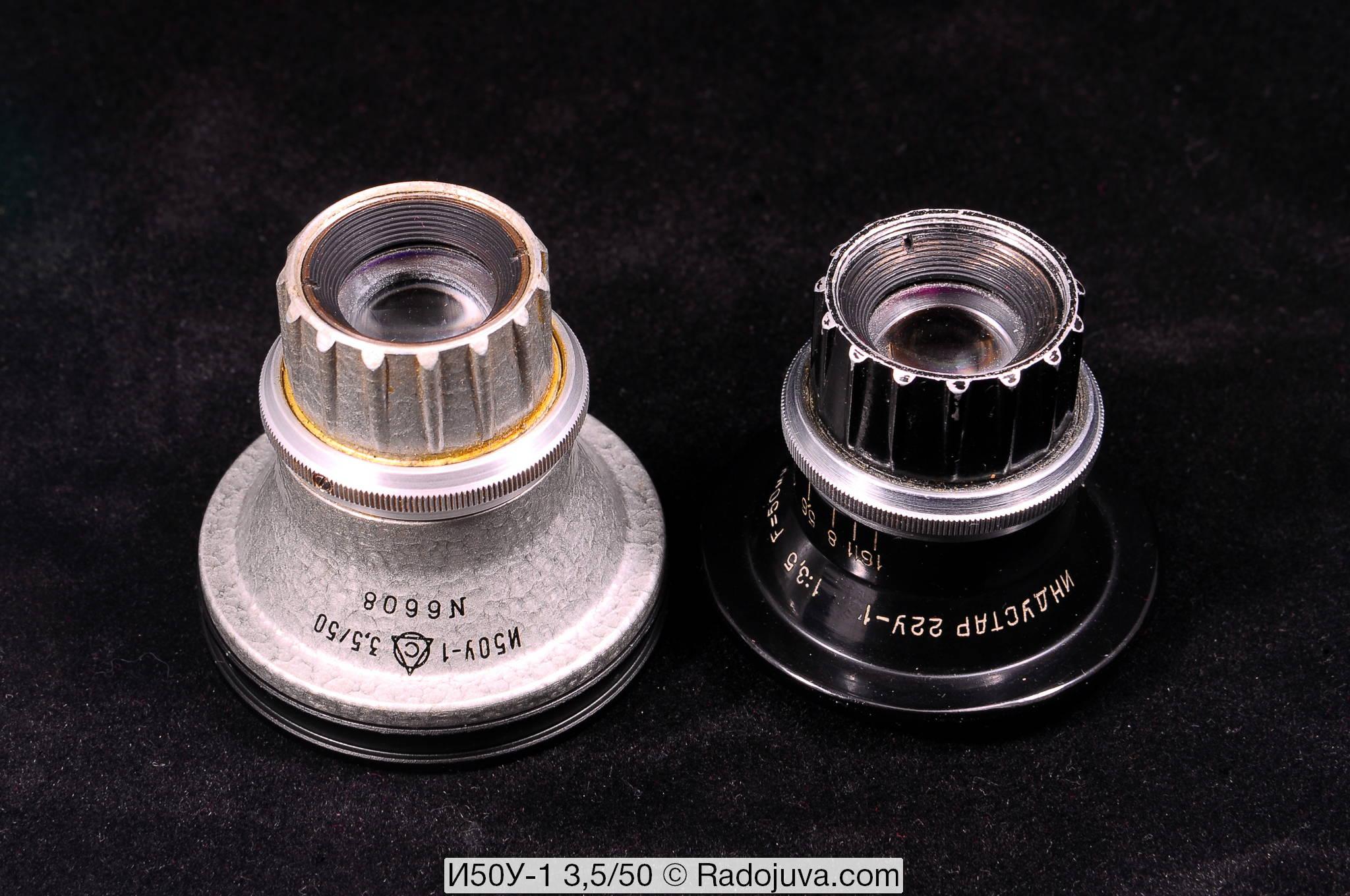 И50У-1 3,5/50 и ИНДУСТАР 22У-1 1:3,5 f=5mm П