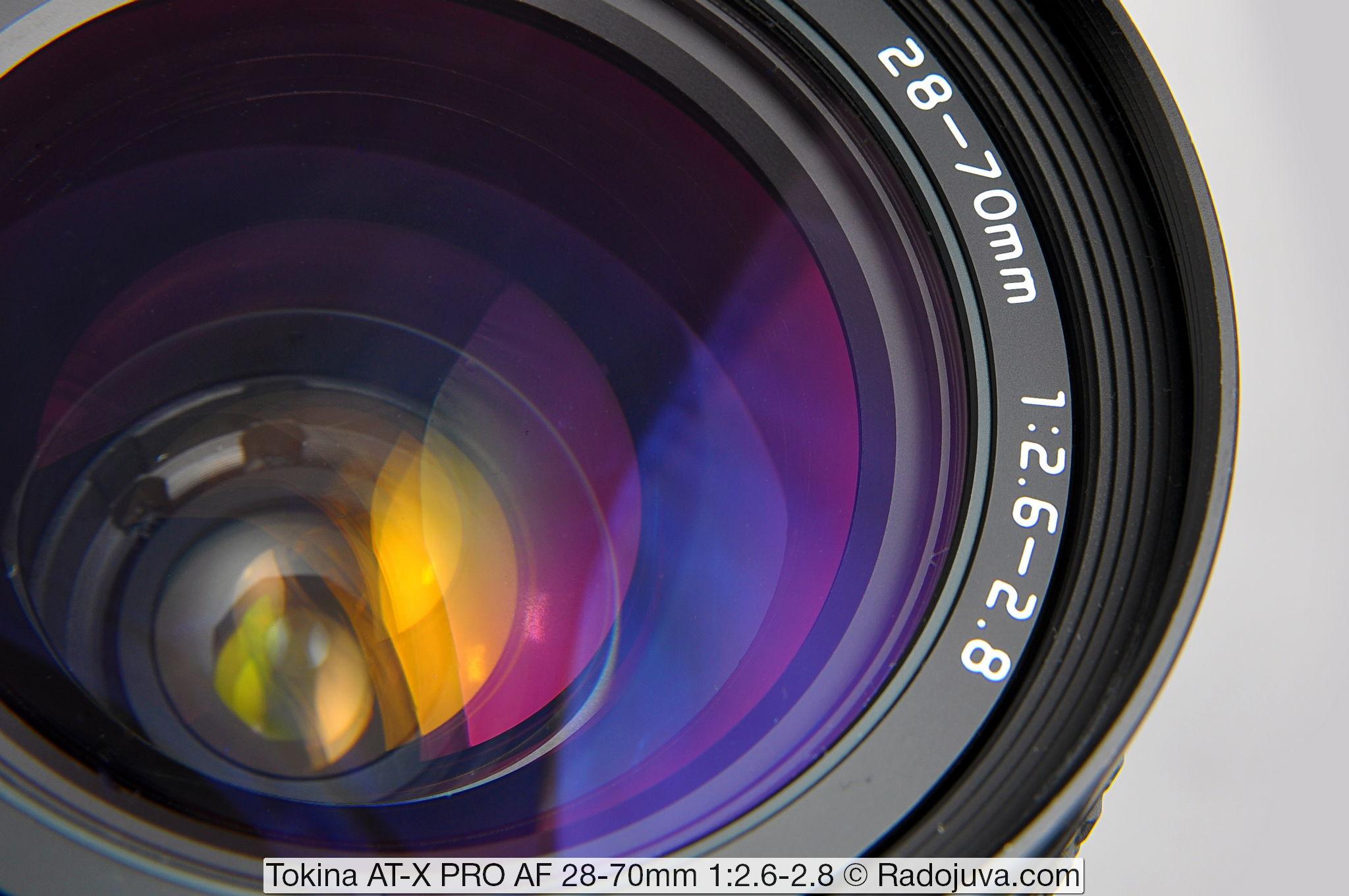 Tokina AT-X PRO AF 28-70mm 1:2.6-2.8 (Tokina AT-X 270 AF PRO)