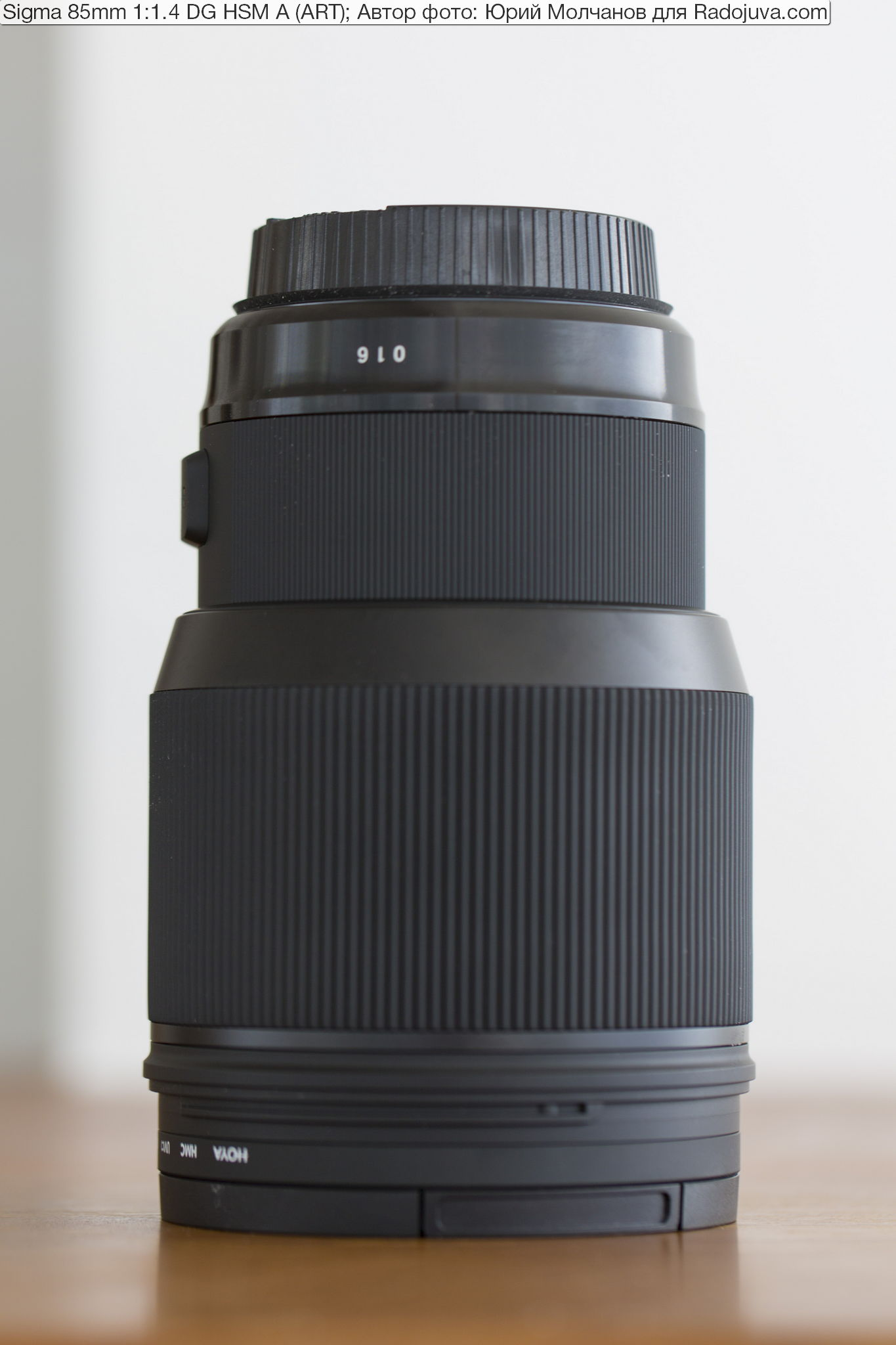 Sigma 85mm 1:1.4 DG HSM | A (Art)