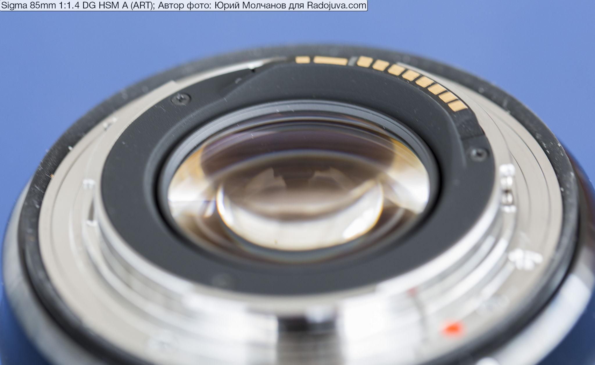 Sigma 85mm 1: 1.4 DG HSM | A (Art)