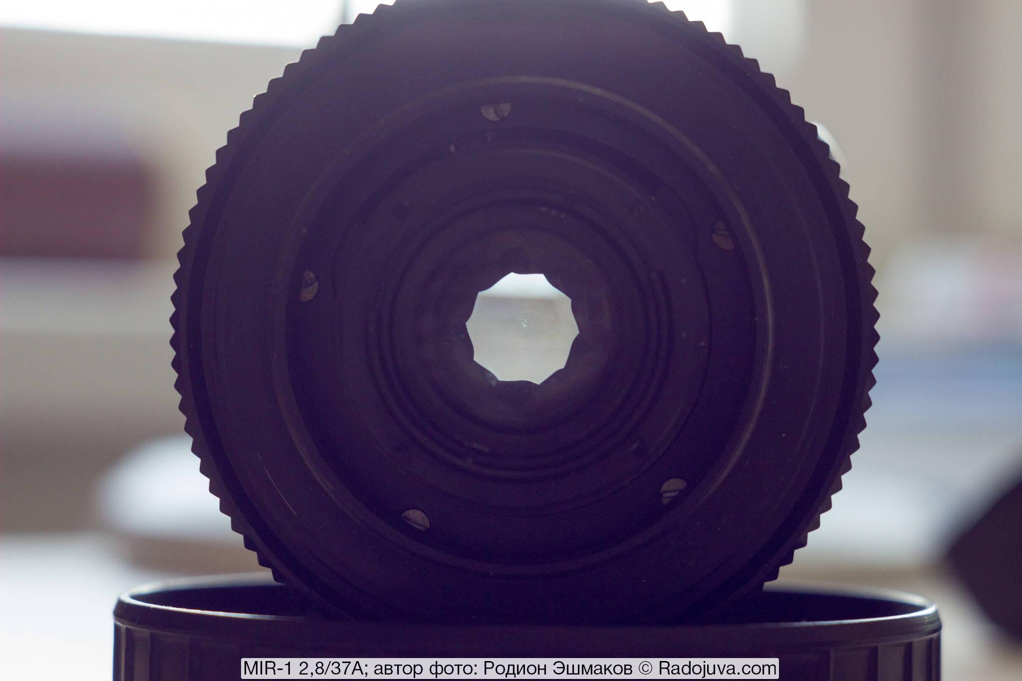 Форма диафрагмы Мир-1 на F/5.6