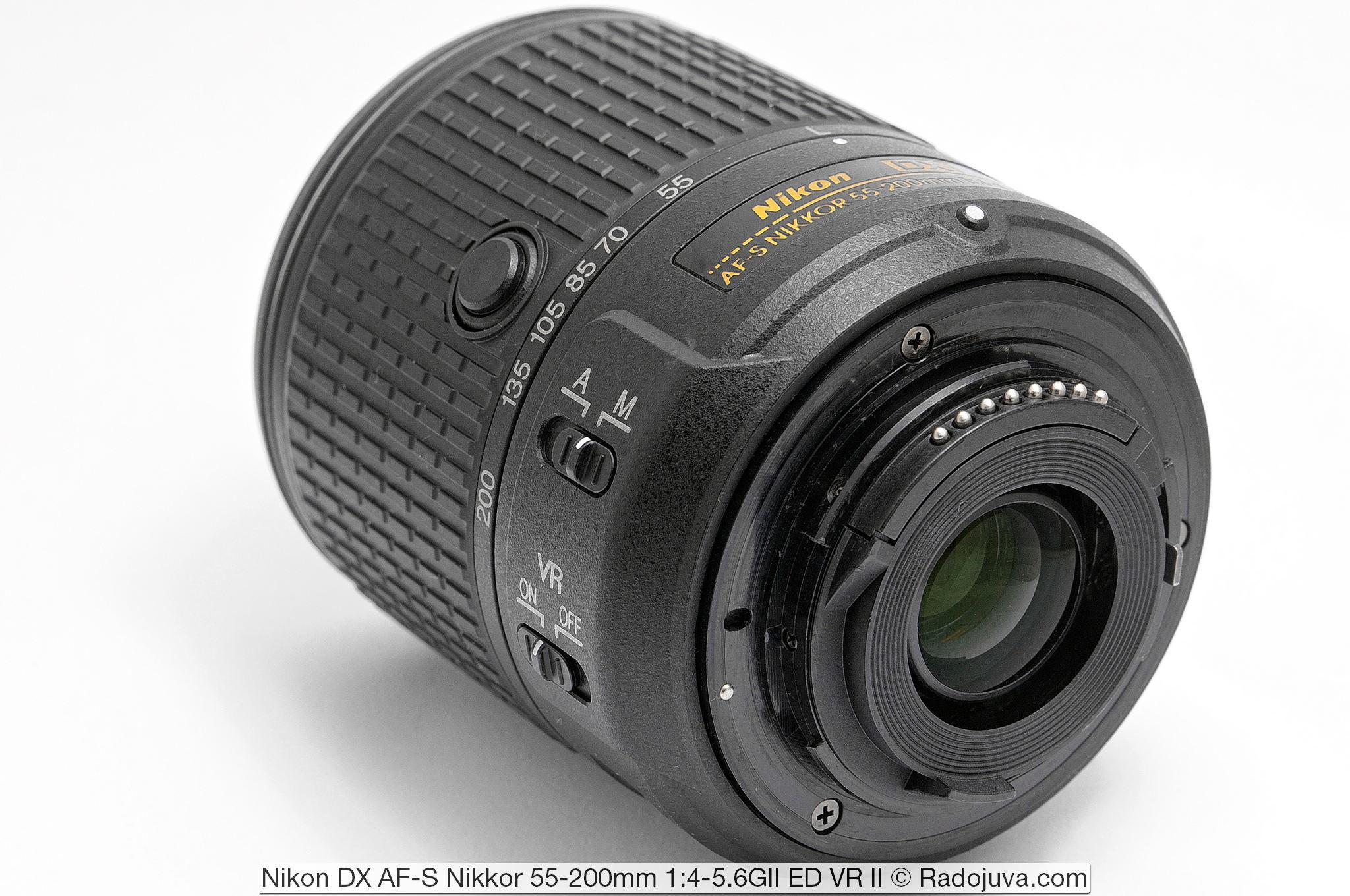 Nikon 55-200/4-5.6GII VRII