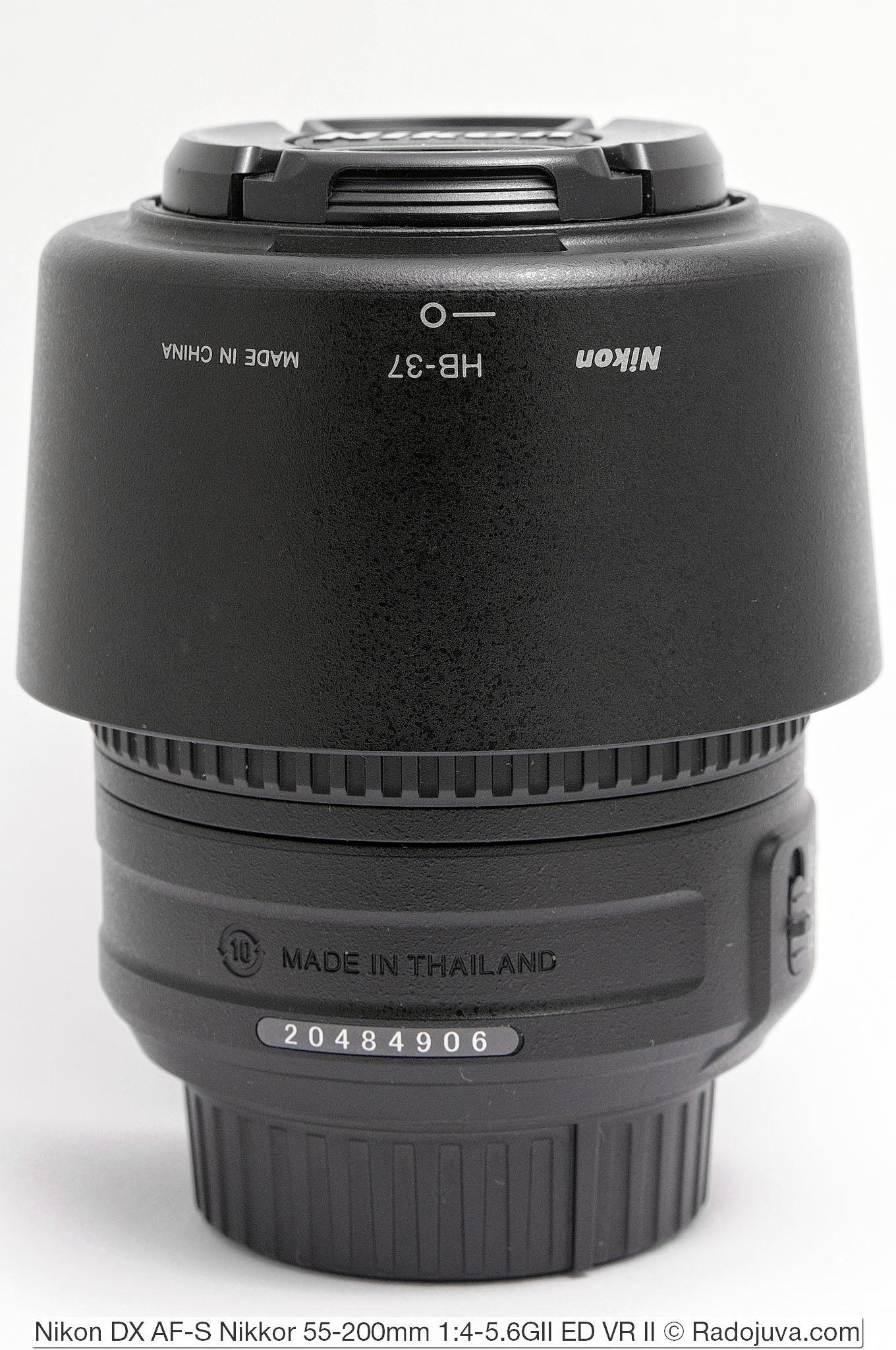 Nikon DX AF-S Nikkor 55-200mm 1:4-5.6GII ED VR II