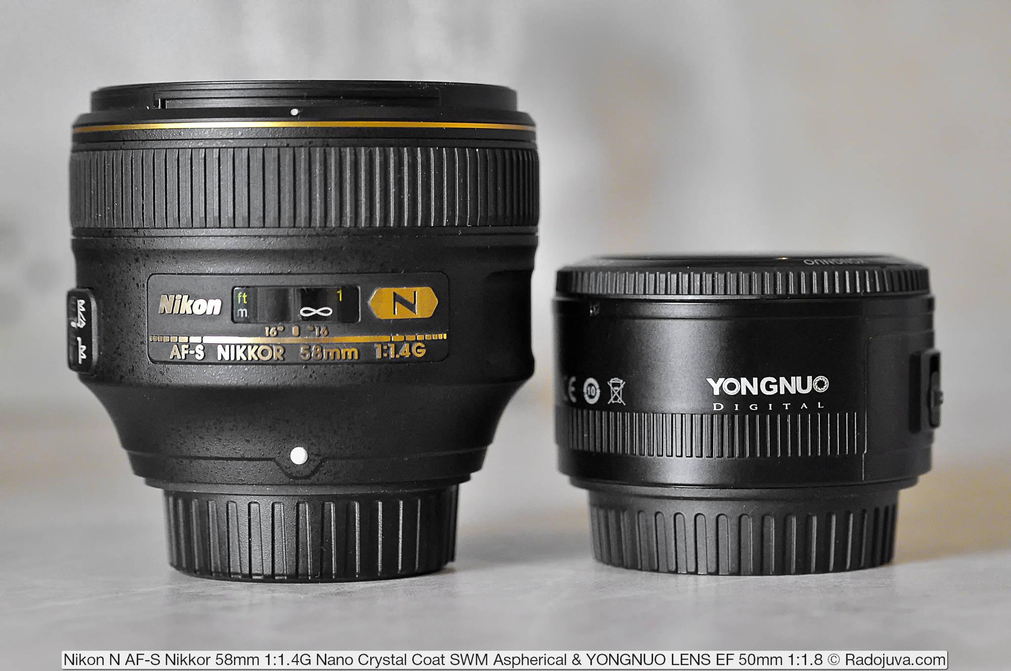 Nikon N AF-S Nikkor 58mm 1:1.4G Nano Crystal Coat SWM Aspherical и YONGNUO LENS EF 50mm 1:1.8