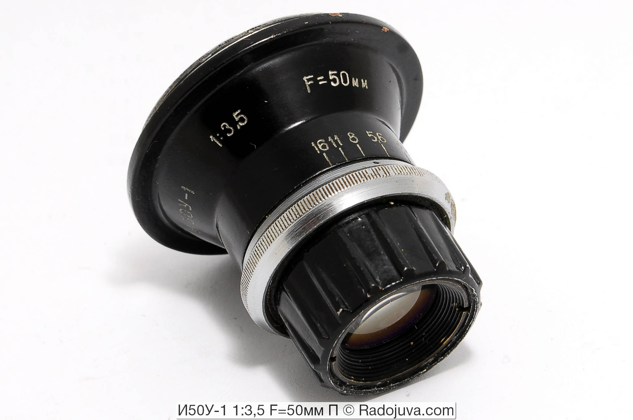 И50У-1 1:3,5 F=50мм П