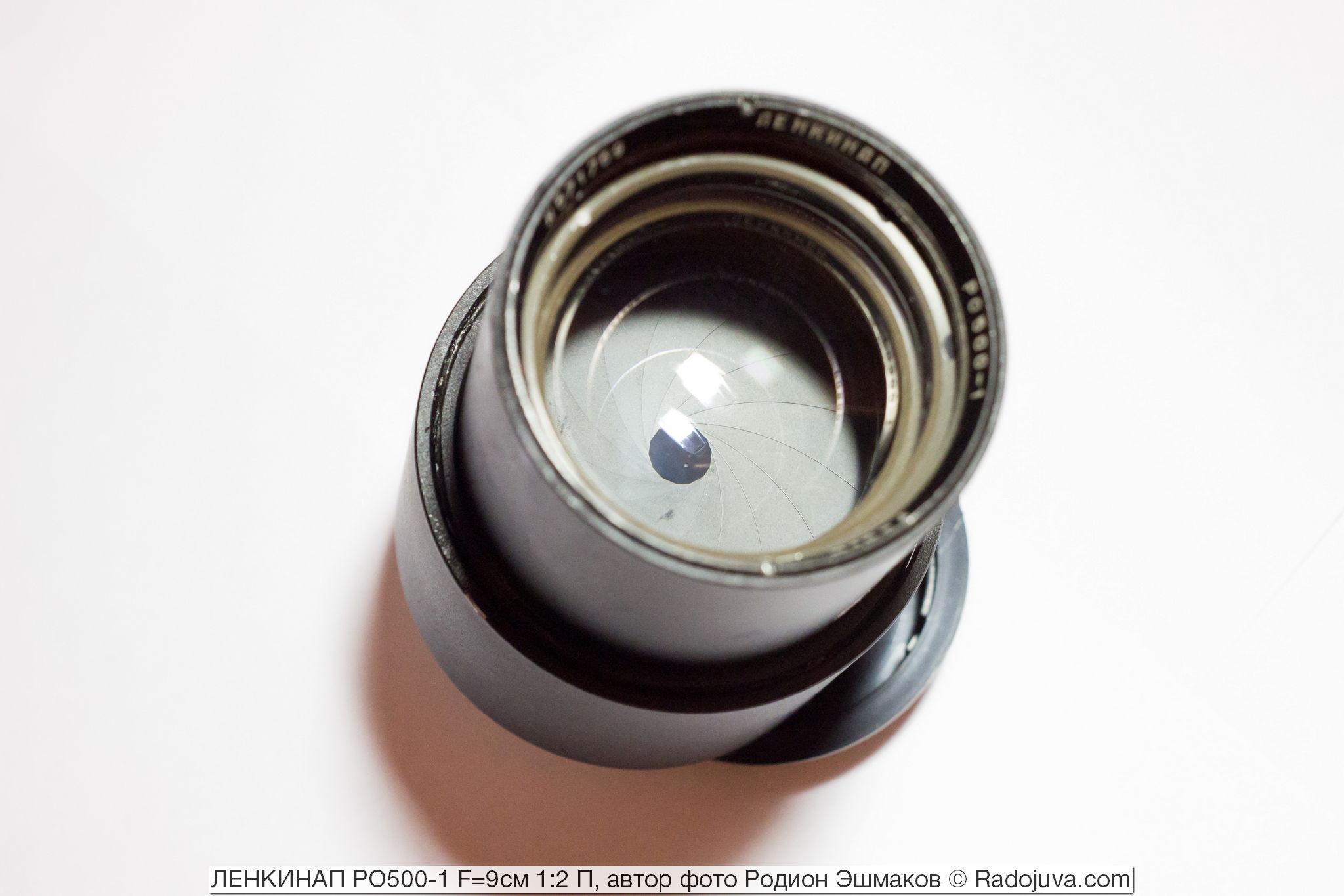 Вид закрытой диафрагмы в готовом объективе