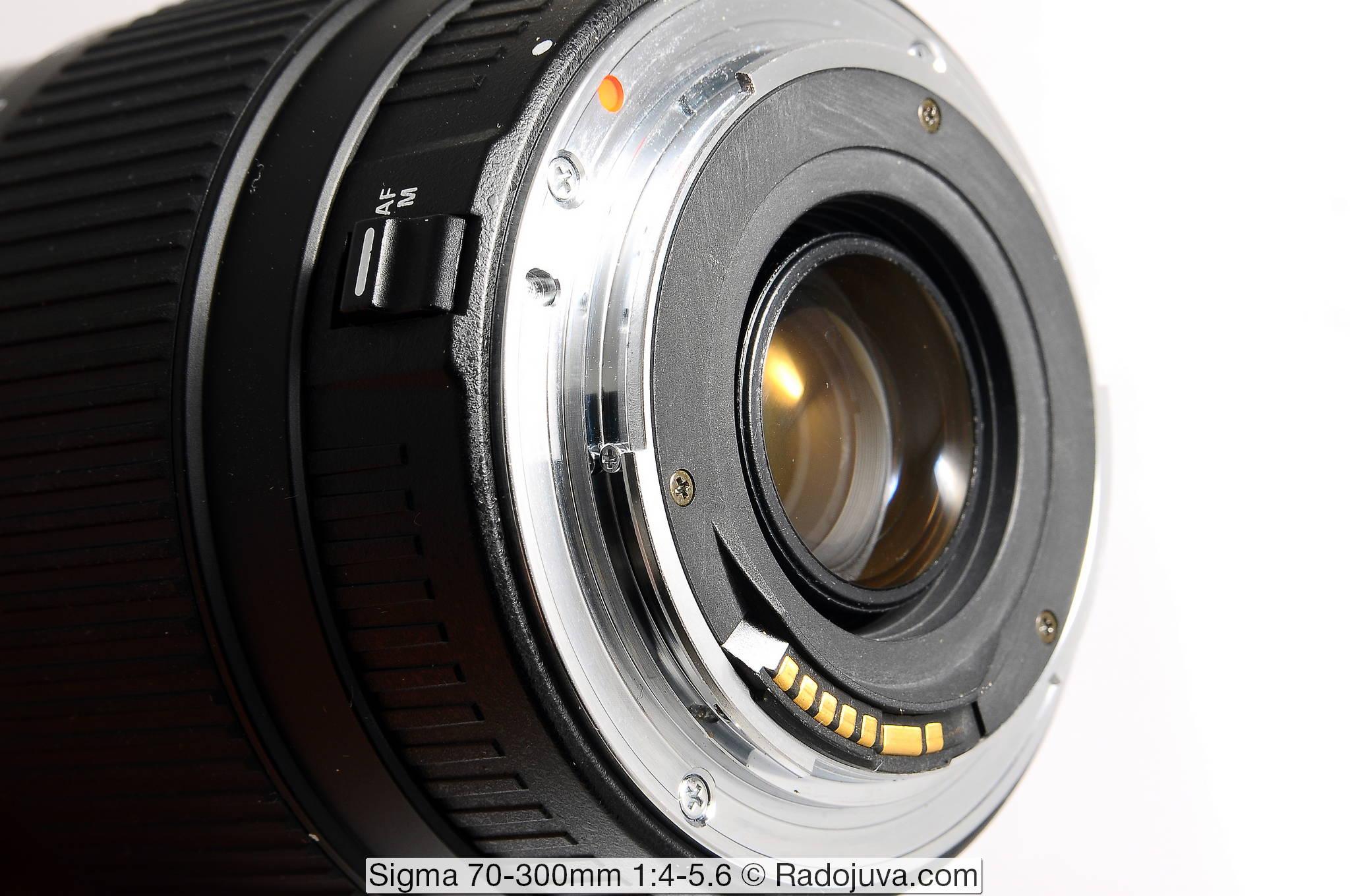 Sigma 70-300mm 1:4-5.6