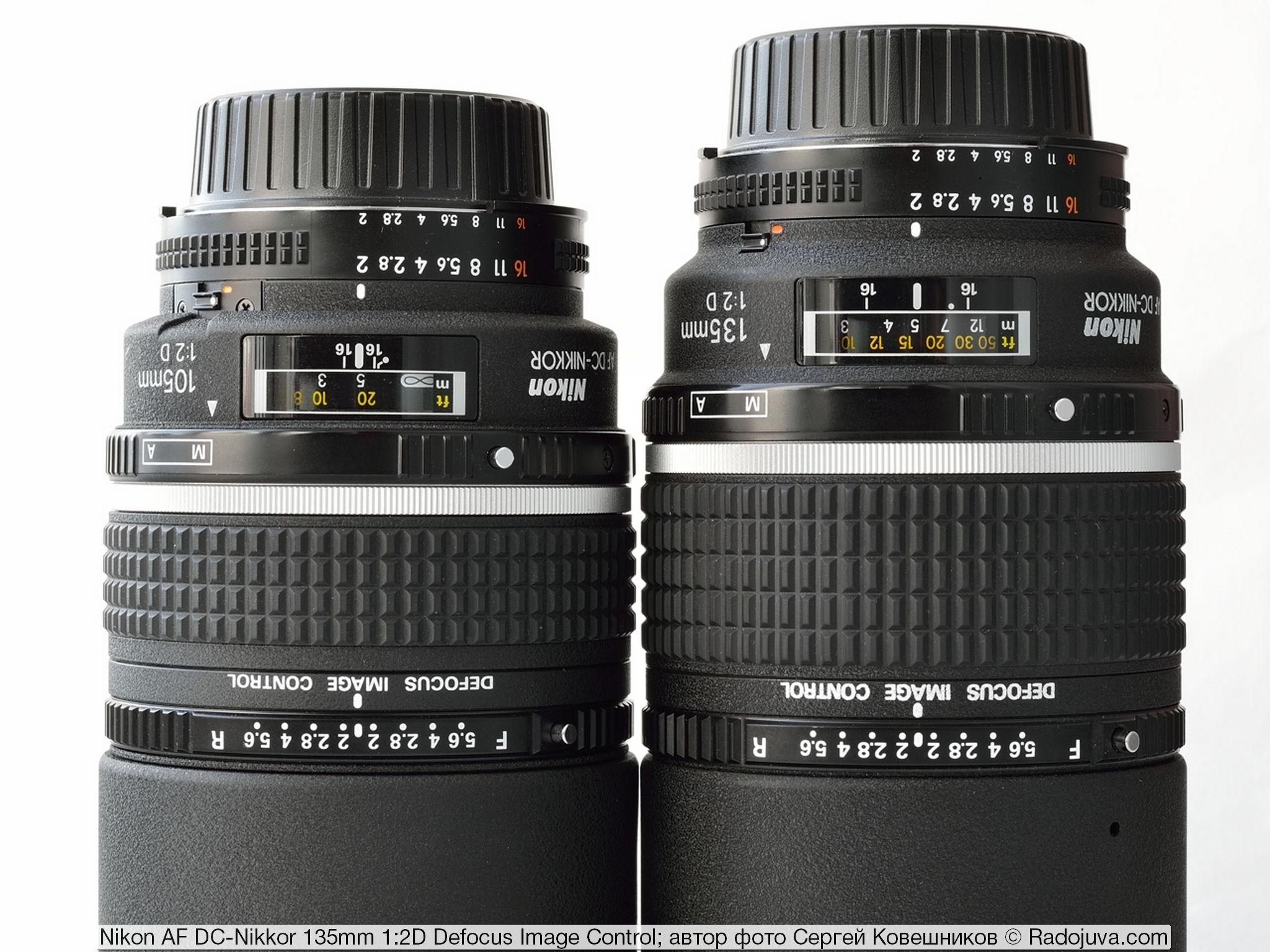 Nikon AF DC-Nikkor 105mm 1:2D и Nikon AF DC-Nikkor 135mm 1:2D