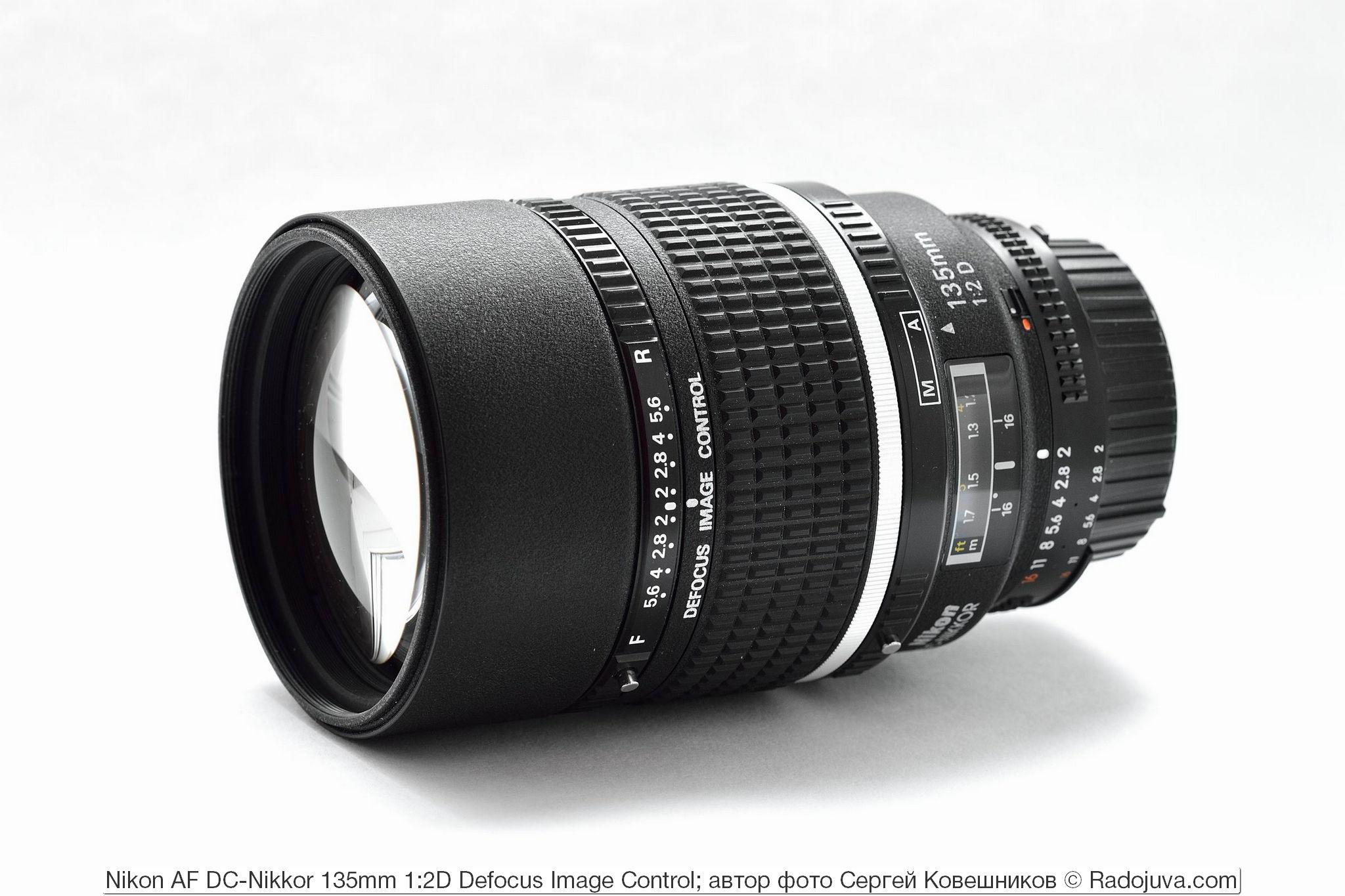 Nikon AF DC-Nikkor 135mm 1:2D Defocus Image Control