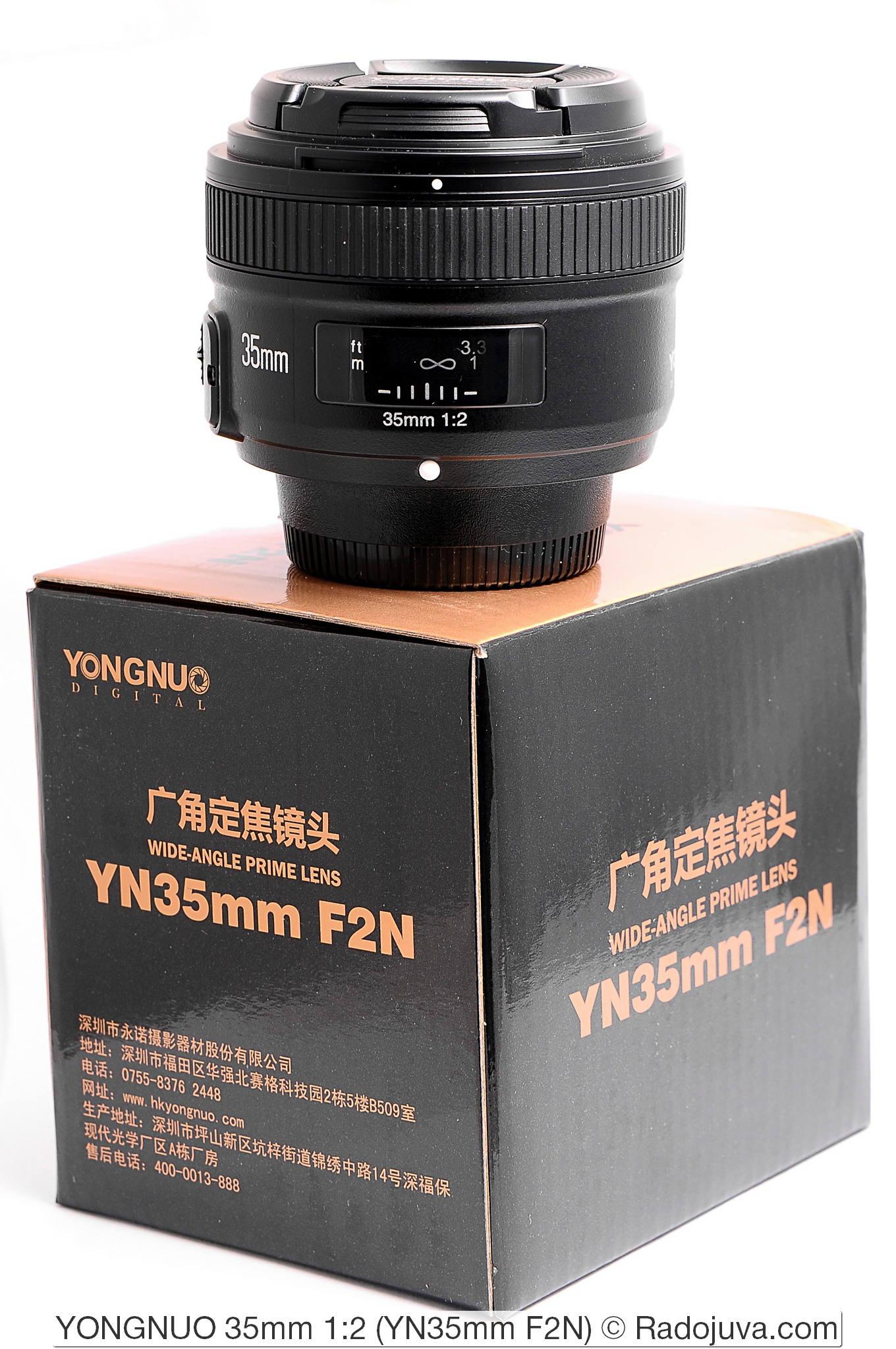 YONGNUO 35mm 1:2 (YN35mm F2N)
