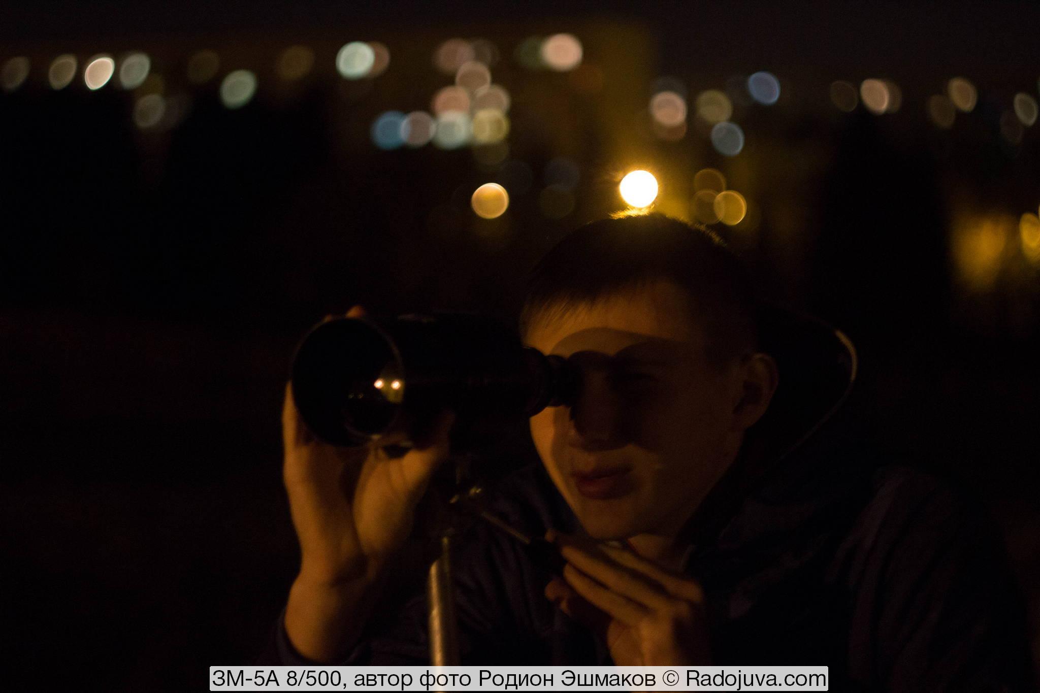 Наблюдения в ЗМ-5А, установленный на тяжелый штатив Москинап