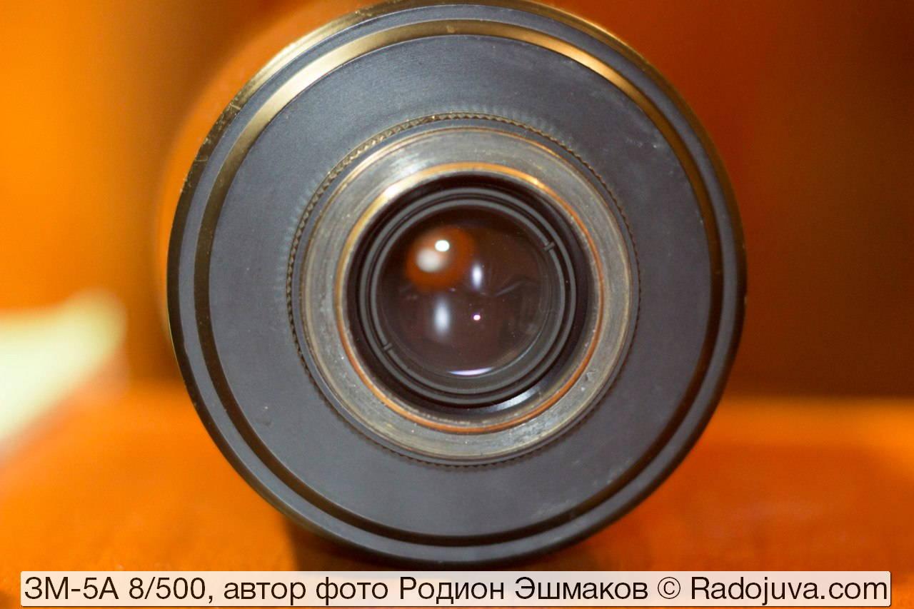 ЗМ-5А