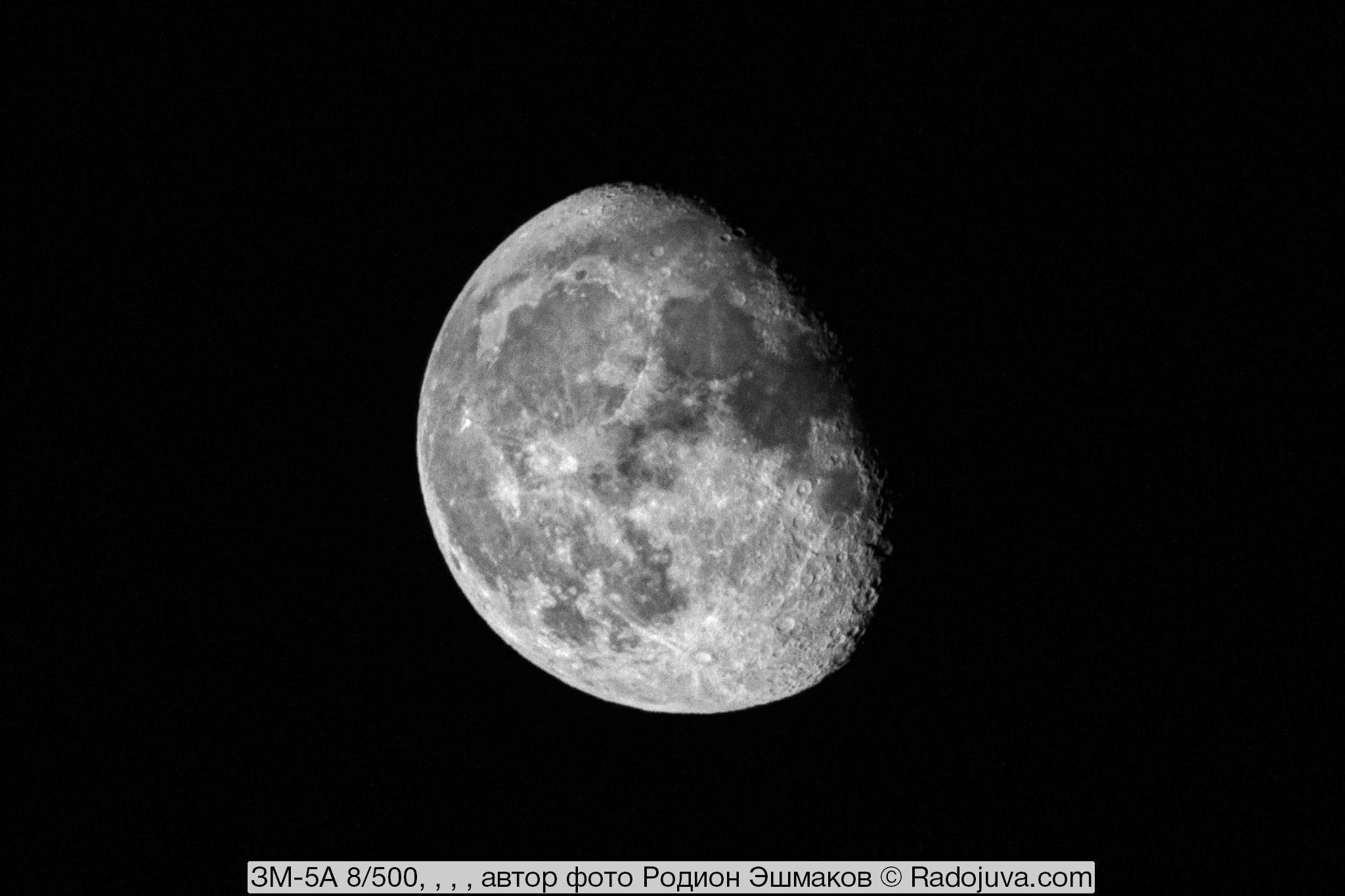 Луна на ЗМ-5А. Кроп. Постобработка в ФШ.