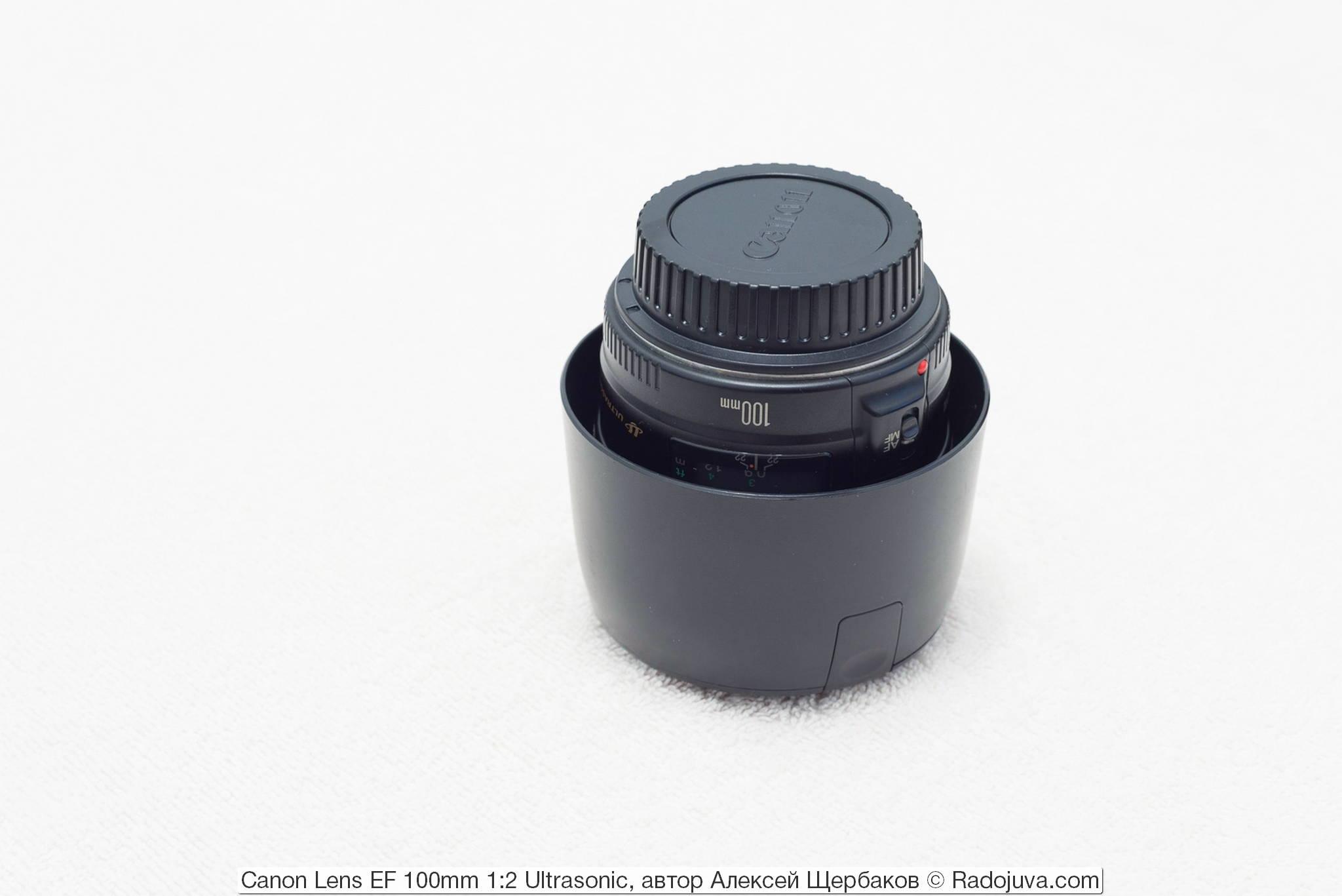 Canon Lens EF 100mm 1:2 Ultrasonic