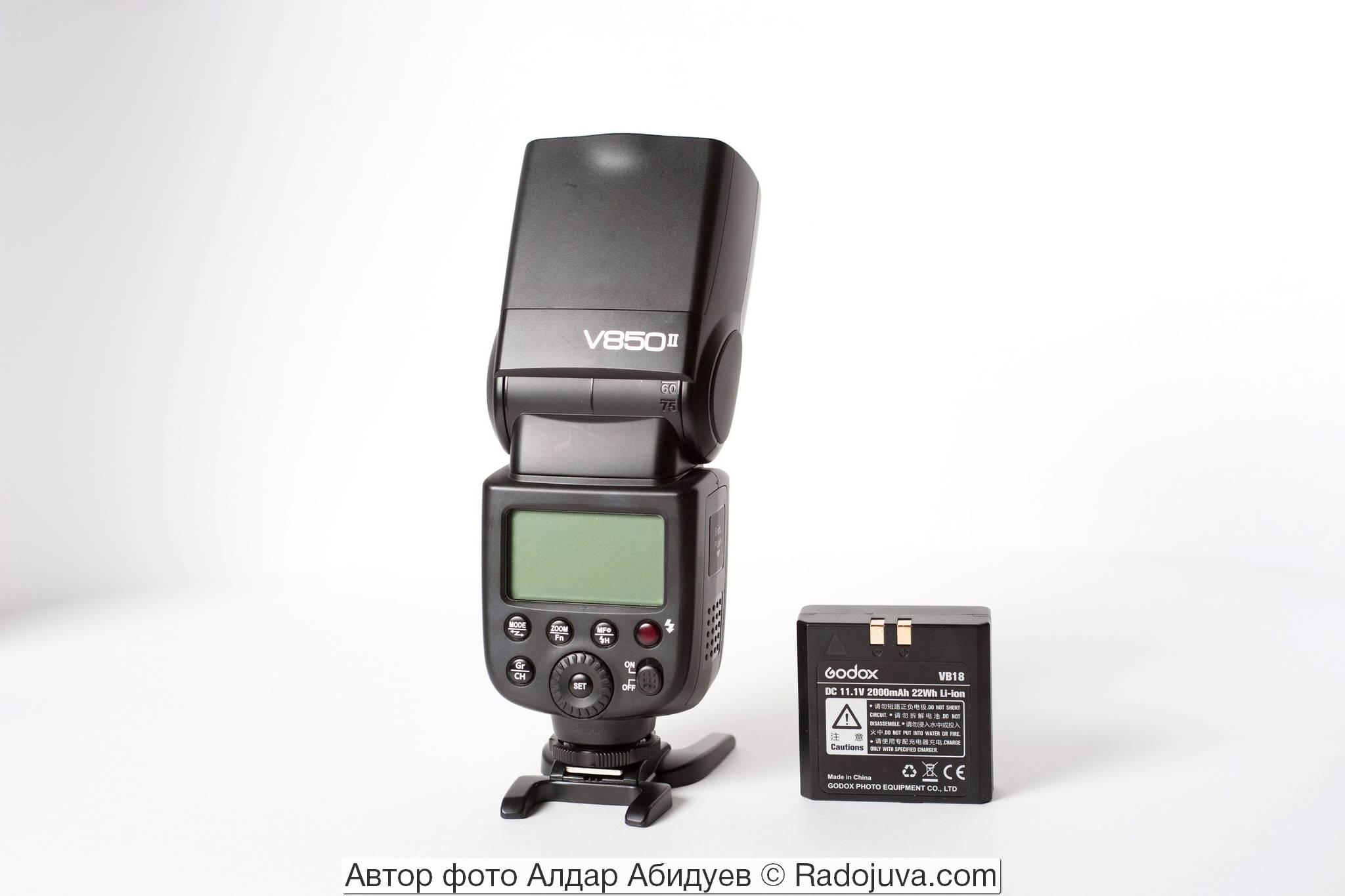 Godox V850II / X-1
