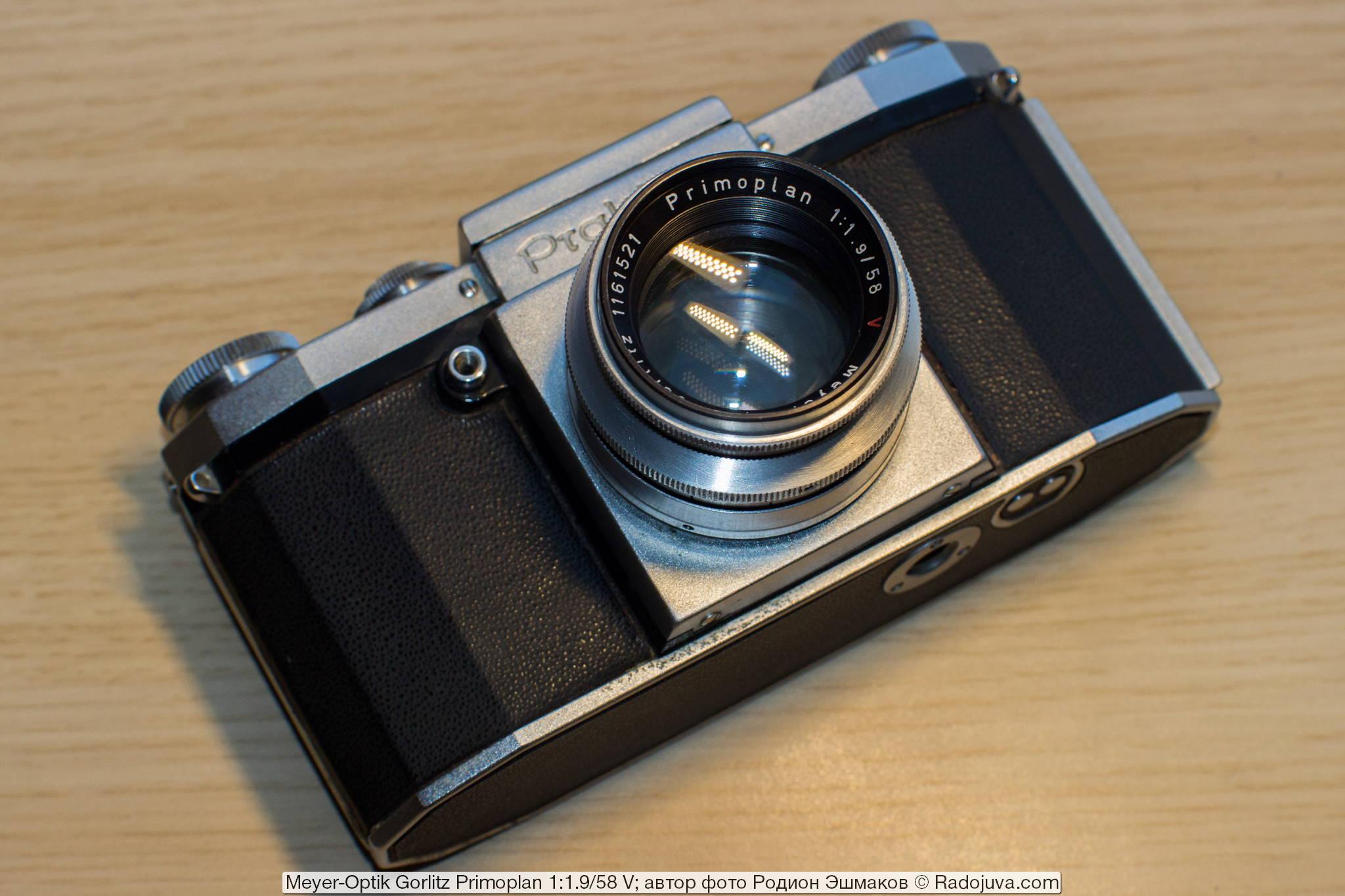 Зеркальная камера Praktica KW со штатным Primoplan 58/1.9